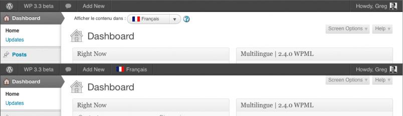 WPML Admin Bar (avant/après)